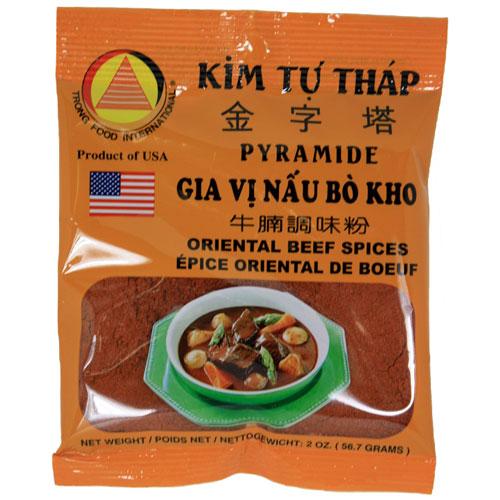 Vietnamese Beef Stew (Bo Kho)