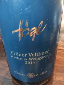 Hogl Gruner Veltliner